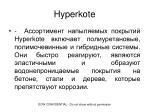 hyperkote