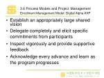 3 6 process models and project management enrollment management model digital alpha axp