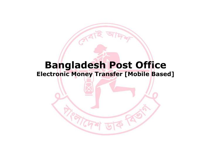bangladesh post office electronic money transfer mobile based n.