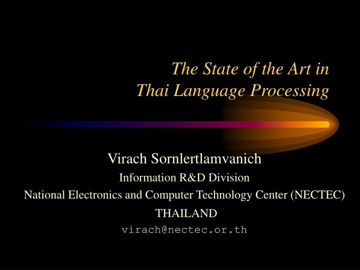 the state of the art in thai language processing n.