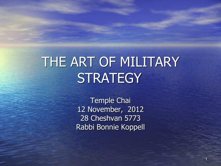 the art of military strategy n.