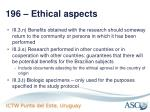 196 ethical aspects