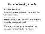 parameters arguments