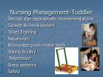 nursing management toddler