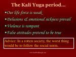 the kali yuga period
