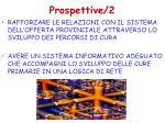 prospettive 2