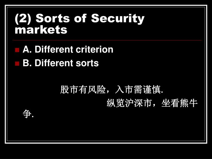 (2) Sorts of Security markets