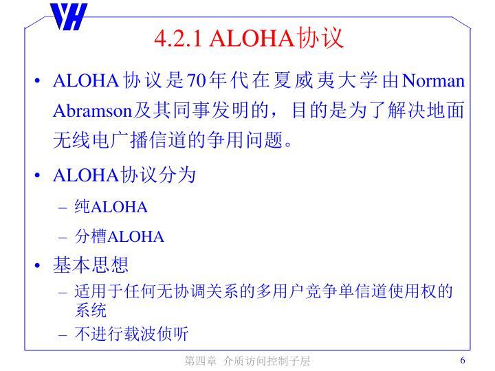 4.2.1 ALOHA