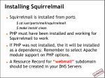 installing squirrelmail