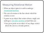 measuring rotational motion