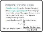 measuring rotational motion9