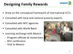 designing family rewards