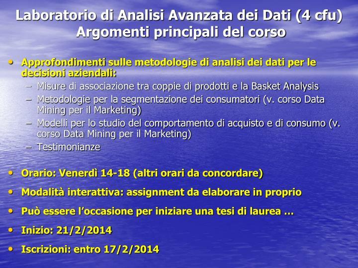 Laboratorio di Analisi Avanzata dei Dati (4