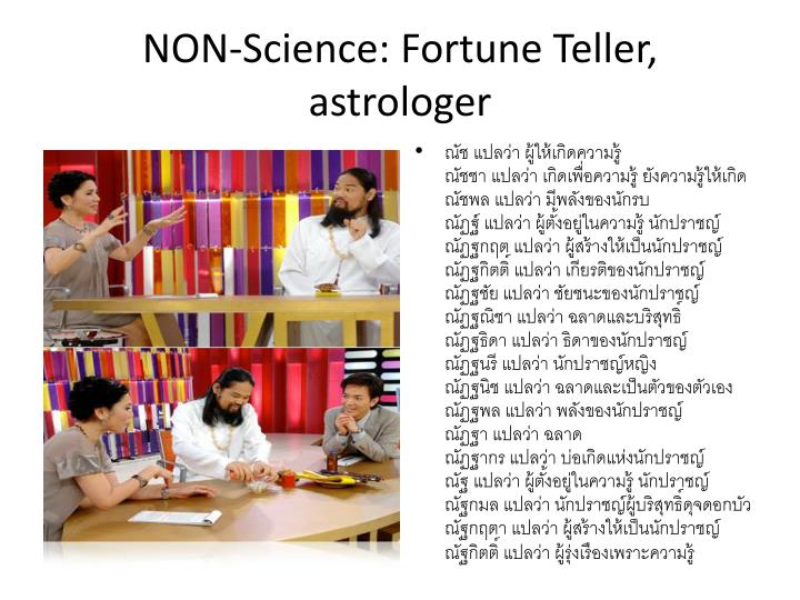 NON-Science: Fortune Teller, astrologer
