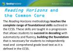 reading horizons and the common core