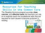 resources for teaching skills in the common core