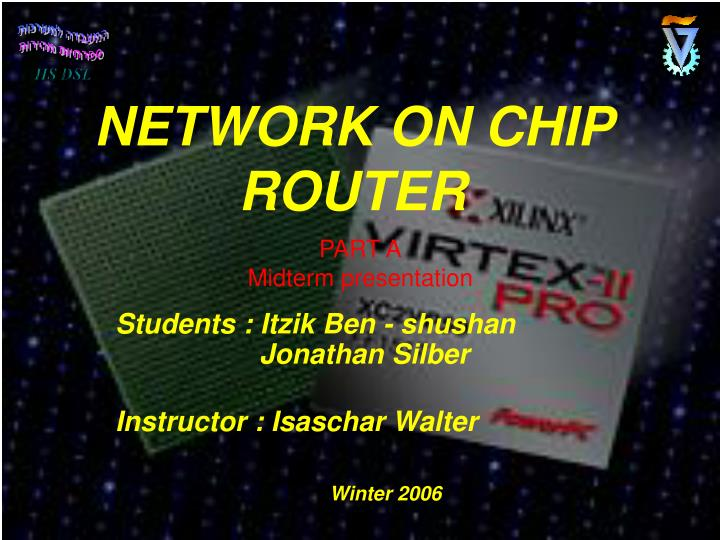 network on chip router n.