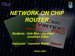 network on chip router