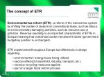 the concept of etr