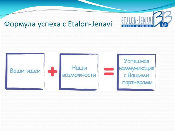 Формула успеха с Etalon-Jenavi