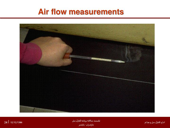 Air flow measurements
