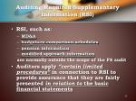 auditing required supplementary information rsi