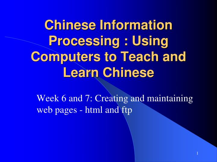 Chinese information processing using computers to teach and learn chinese