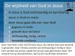 de wijsheid van god in jezus9