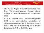 profile of thiruvananthapuram pettah po