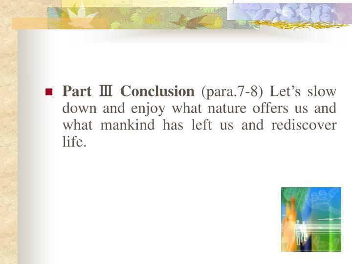 Part Ⅲ Conclusion