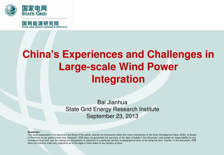 China s experiences and challenges in large scale wind p ower integration