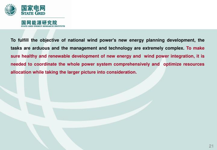 To fulfill the objective of national wind power