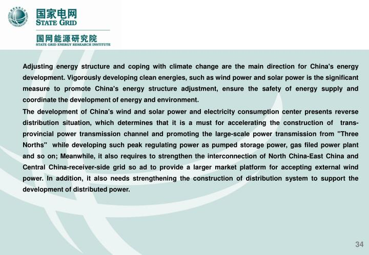 Adjusting energy structure and coping with climate change are the main direction for