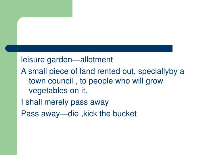 leisure garden—allotment
