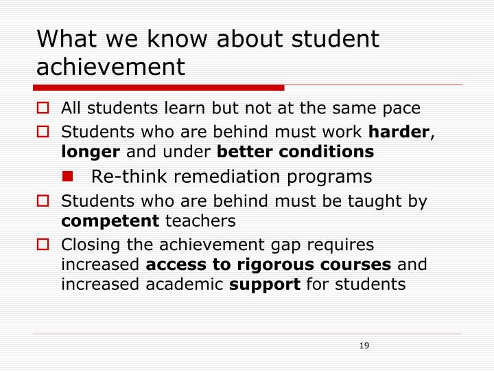 What we know about student achievement