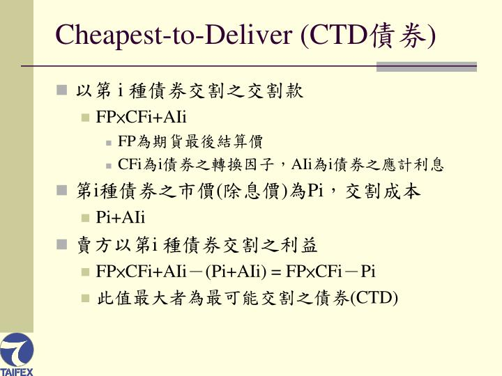 Cheapest-to-Deliver (CTD