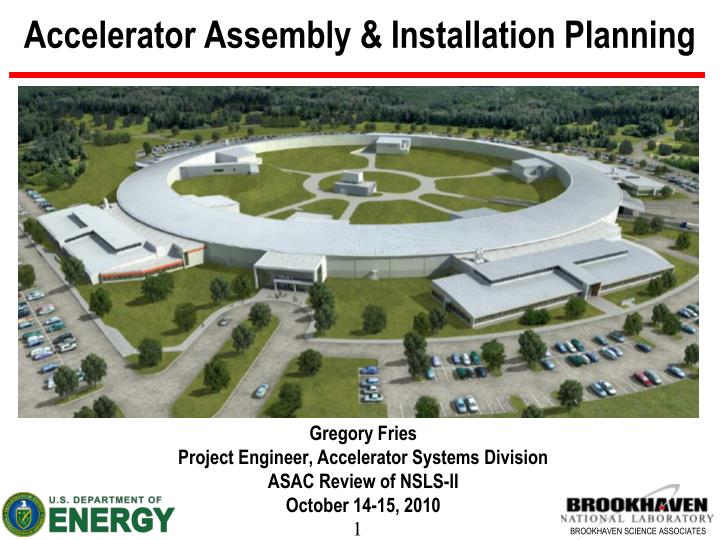 accelerator assembly installation planning