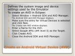 create an android virtual device avd