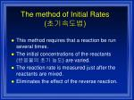 the method of initial rates