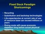 fixed stock paradigm shortcomings