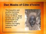 dan masks of c te d ivoire4