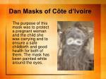 dan masks of c te d ivoire6