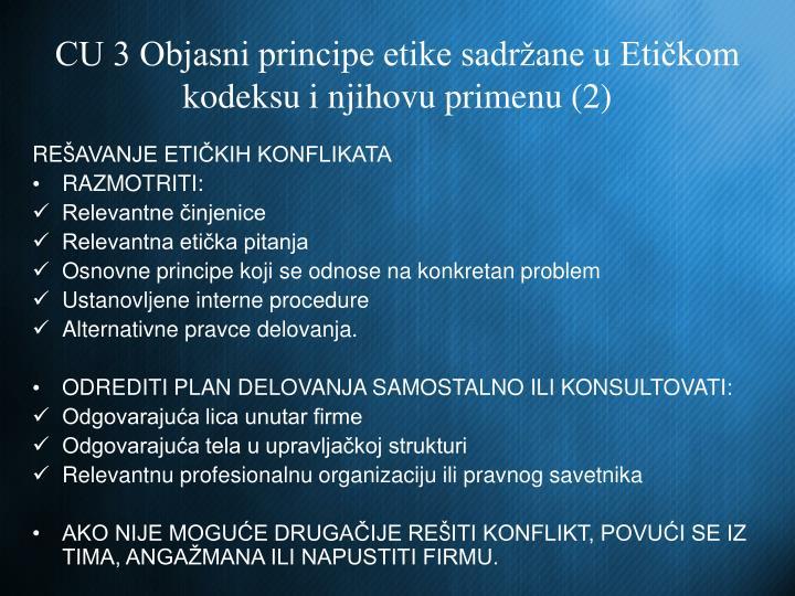 CU 3 Objasni principe etike sadržane u Etičkom kodeksu i njihovu primenu (2)