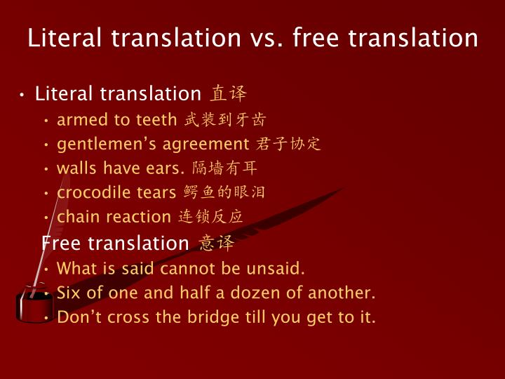 literal and free translation