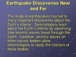 earthquake discoveries near and far