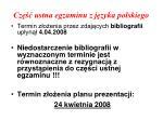 cz ustna egzaminu z j zyka polskiego