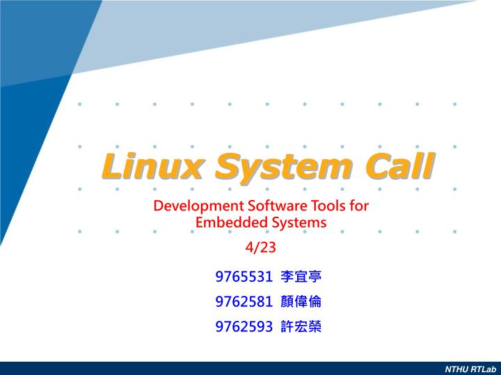 linux system call n.