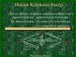 hukum kekekalan energi