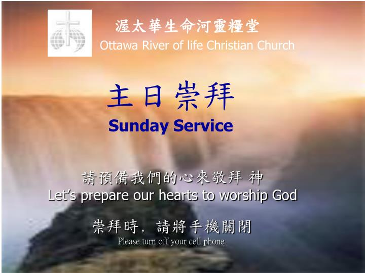 let s prepare our hearts to worship god n.