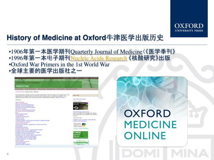 History of Medicine at Oxford